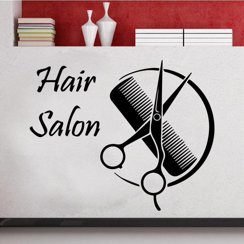 Парикмахерская настенные наклейки с современной модой парикмахерская wallsticker украшение дома