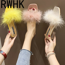 RWHK 2019 word new fashion slippers women wear wild thick with summer drag daily Korean version B177