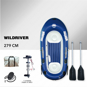 Image 1 - AQUA MARINA WILDRIVER Inflatable Boats Fishing Boat Rubber Inflatable PVC Boat Kayak For Fishing Double Persons With Paddle