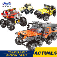 lepin XingBao 03024 03025 03026 03027 The All Terrain Vehicle Set Cars Kits Building Blocks Self Locking Bricks Toys in stock