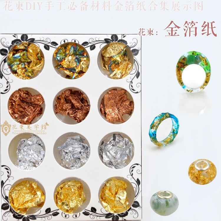 Flower Invitation Gold foil Huajian DIY handmade gold foil for glue imitation gold foil jewelry Flower Invitation in Jewelry Findings Components from Jewelry Accessories