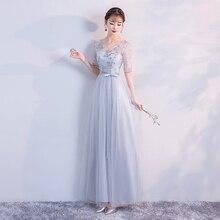 帝国グレー色のドレスバック包帯 2019 花嫁介添人ロングドレスウェディングパーティーのための女性のドレスエレガントな