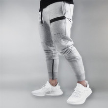 ФОТО new clothing man pants casual skinny trousers bodybuilding gyms pants men joggers elastic sweatpants four color xxl