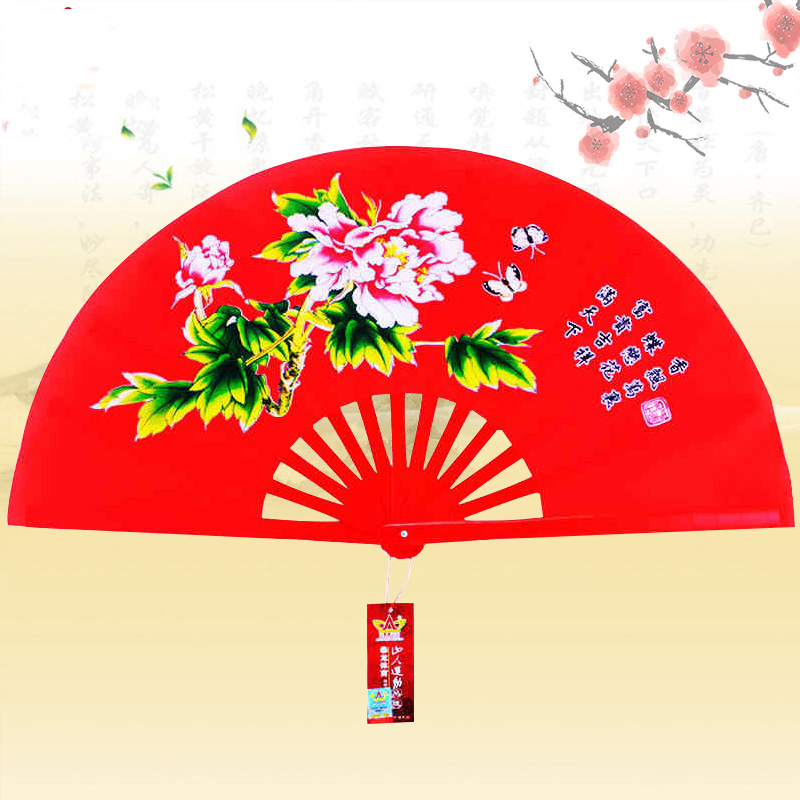 Тай чи вентилятор M Книги по искусству ial Книги по искусству 35 см ушу занятий кунг-фу тайцзи кунг-фу веер китайский бамбук веер китайский Танцы вентилятор