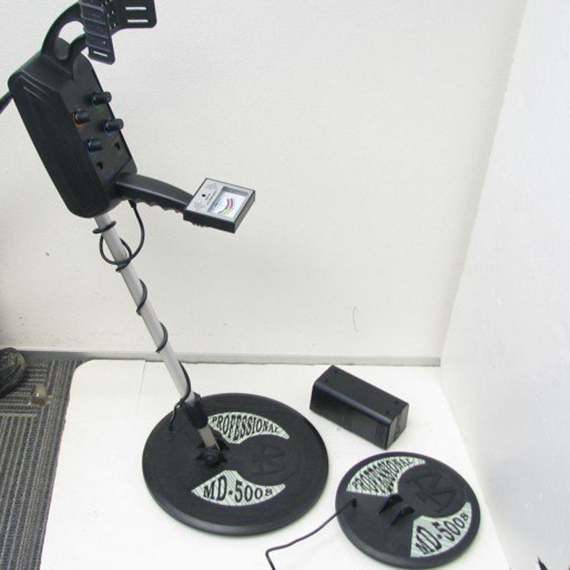 1PC Brand New MD-5008 Under ground Metal Detector Gold  Max detection depth 3.5m HOT Gold Detector