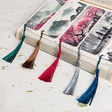 Ink dyed Paper based Ancient Style Bookmarks Classical Chinese