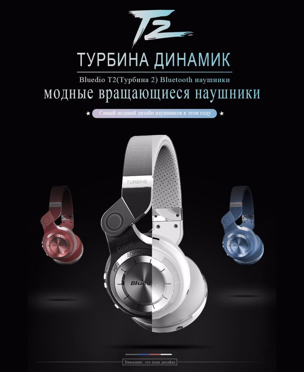 оригинальный bluedio Т2 связь bluetooth стерео наушники беспроводные связь Bluetooth 4.1 гарнитура хуррикан серии на ухо наушников