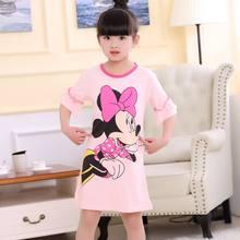 89d321eb538b 2018 Girls Princess Nightgowns Summer Short Sleeve cartoon Nightdress kids  Sleepwear Children Girl ruffles Nightgown new