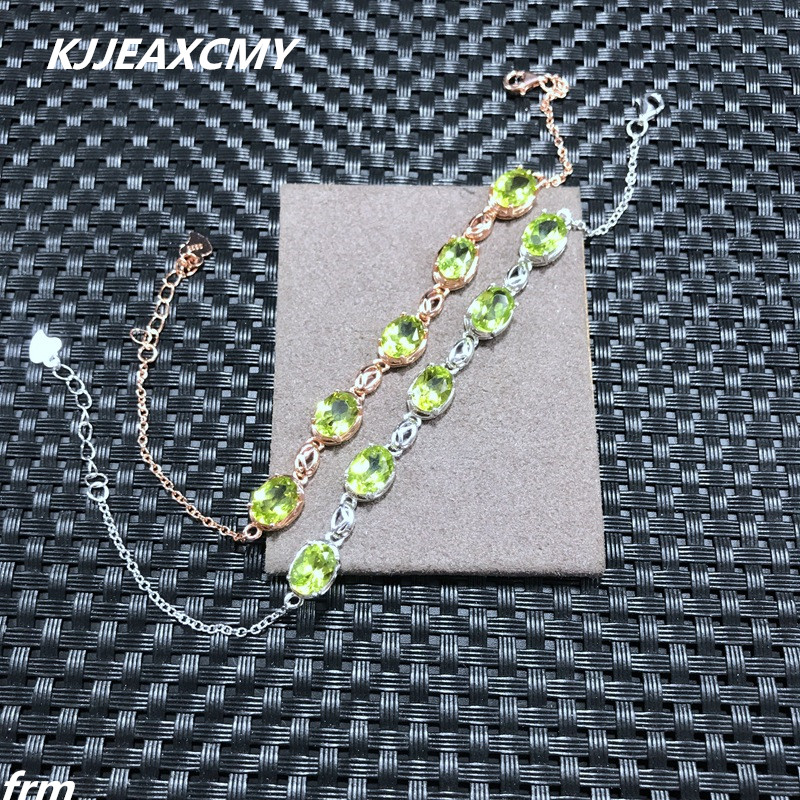 KJJEAXCMY Fine jewelry In natural photos, natural Peridot Bracelet, fresh good mood, wholesale manufacturers good photos 26g 20