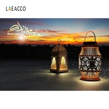 Laeacco Eid Mubarak Ramadan Festival Lantern Fasting Muslim Photographic Background Scene Photography Backdrops For Photo Studio