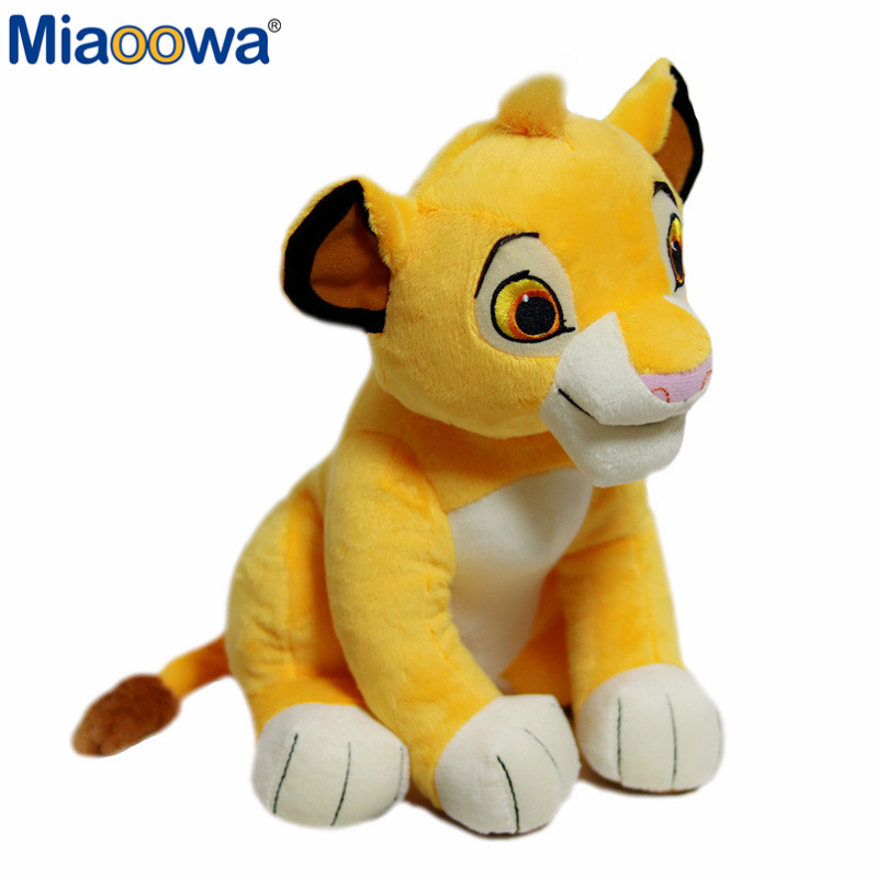 New Good Quality Cute Sitting High 30cm Movie Simba The Lion King Plush Toys Simba Soft Stuffed Animals Doll For Children Gifts