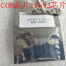 13,56 MHz 5*3*0,3mm Code2 COB ISO15693 IC passive tags RFID chip