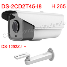 multi language DS-2CD2T45-I8 4MP ICR Bullet Network CCTV Camera H.265 IP66 outdoor security camera POE support