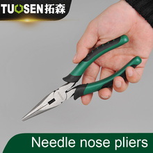 TouSen kabelschoenen krimptang Long Nose Cable Wire Stripper Automatic Crimping Tool Peeling Pliers Adjustable Terminal