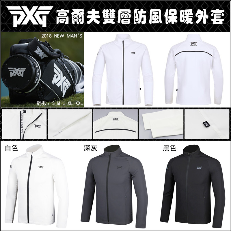 Golf Jacket PXG Zipper Double layer Jacket Men's Outdoor Sports Jacket with Pocket 3 Colors Men's Autumn Slim Golf Jacket arm zipper pocket design patched jacket