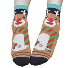 Flexible 3D Animals Christmas Short Socks Present Cartoon Socks Women Cat Footprints Cotton Socks Floor Funny Chaussettes #OR