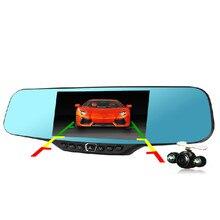 Más nuevo 4.3 pulgadas Full HD 1080 P Espejo Retrovisor de Coche DVR Parking Cámara de Visión Nocturna Coche DVR de Doble Cámara de Vídeo grabadora