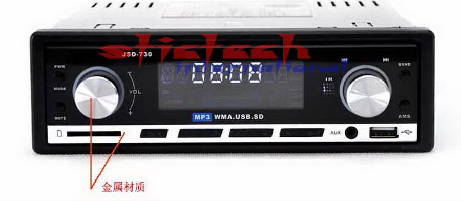 DHL ИЛИ EMS 5 шт. автомагнитолы аудио MP3-плееры FM USB SD карты 12 В автомобильный радиоприемник авто стерео 1 din Райдо автомобиль в тире AUX IN