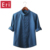 Camisa De Linho dos homens novos Slim Fit Três Quartos Camisas Dos Homens de Alta qualidade do Algodão Camisa Casual Marca Camisas de Vestido Camisa 4XL 5XL X391