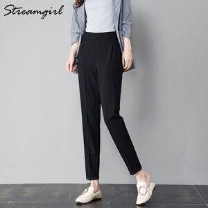 Image 4 - Women Harem Pants Summer Elastic Waist Plus Size Office Chiffon Capri Pencil Black Work Pants For Women High Waist Trousers Thin