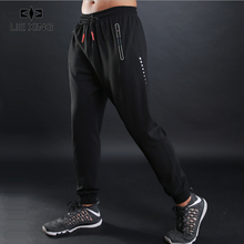 LIEXING Pencil training pants Men Pocket Running Joggers Sports Sportswear Loose Fit Trousers Exercise Gym Elastic Pants