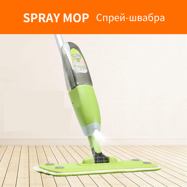 MAGIC UNION 1 PC Spray Mop Microfiber Floor Window Cleaning Mop Home ...