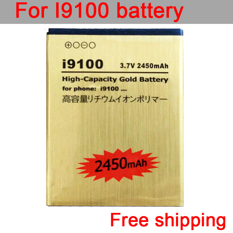 For S2 battery Gold Replacement Battery EB-F1A2GBU for Galaxy S2 9062/ i847/ i9100/ i9101/ i9105/ i9050/ i9188 battery