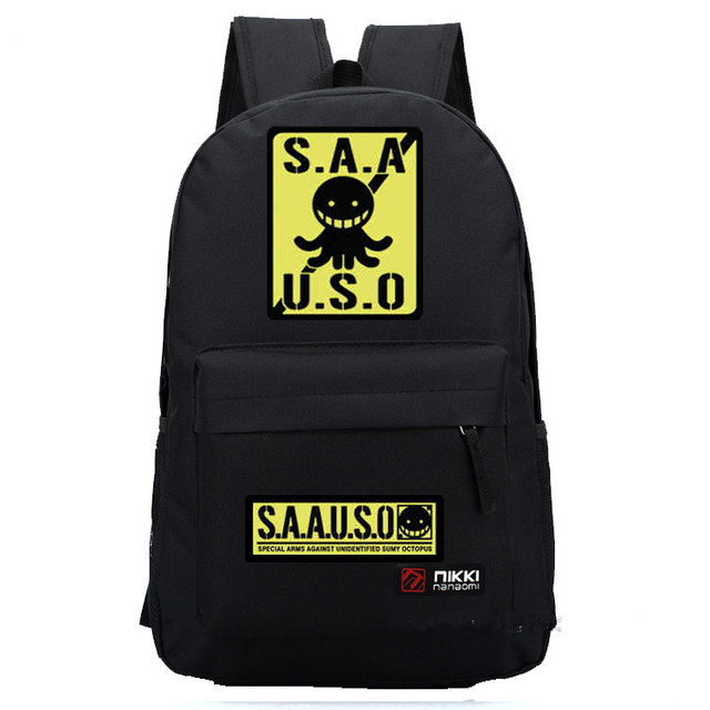 Assassination Classroom Kid's Backpack (2 Types)