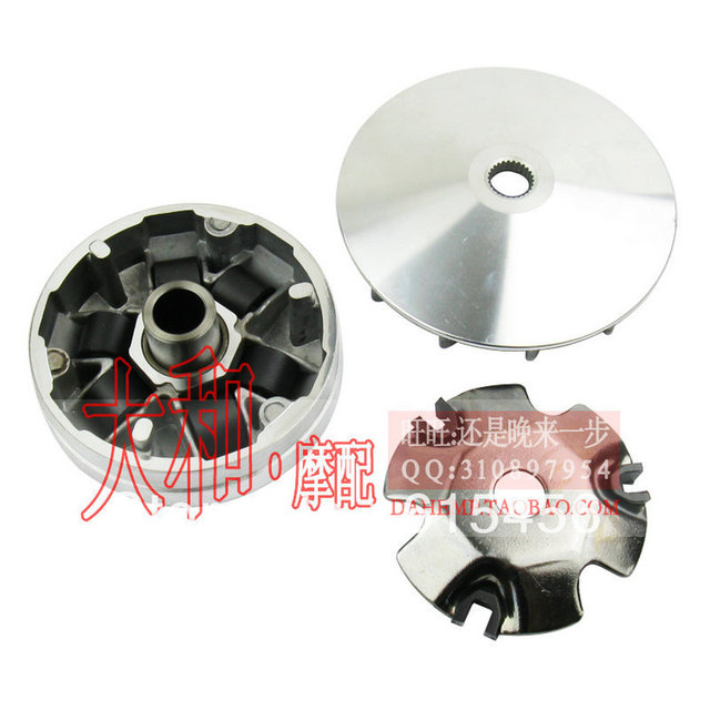 Variator Assembly For GY6 50CC 139QMB-2 Engine Scooter,ATV And Go Kart, Free Shipping