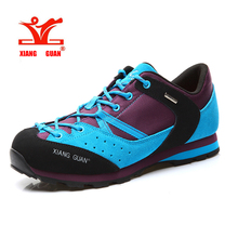2017 XIANG GUAN men's trail running shoes colorful outdoor sport mesh breathable sneakers sport men shoes for size EUR 39-44