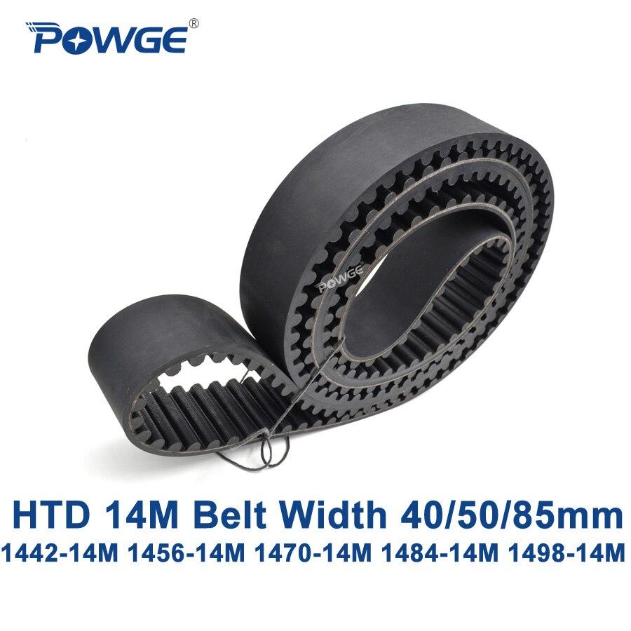 POWGE HTD 14M synchronous belt C 1442 1456 1470 1484 1498 width 40 50 85mm Teeth