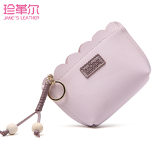 JANE'S LEATHER Fashion Women's Coin Purse Multi Functional Small Change Wallet Cards Keys Cash Bills Bag Carteira Feminina Gift