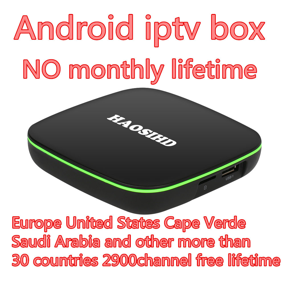 Android tv box HaoSiHD android box A6 gratuit iptv abonnement iptv portugal italie belgique suède France Europe tv box android 7.1