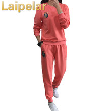 Laipelar Women Tracksuit 2018 Autumn Winter Casual O Neck Sportwear Long Sleeve 2 Piece Pants Sets Embroidery Sweat Suits