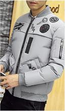 Бесплатная доставка!!! 2016 Цю дон ен мода досуг человек с густой теплый зимняя куртка прилив мужской пальто/M-3XL