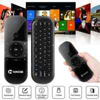 2 4G Wireless Air Mouse 057 Keyboard 6-Axis Motion Sense IR Learning W1  Remote Control USB Receiver for Smart Android TV BOX