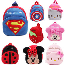 Plush Backpack New Cute Cartoon Kids Plush Backpack Toy Mini School Bag Children's Gifts Kindergarten Boy Girl Baby Student Bags(China)
