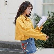 Spring Short Denim Jacket Women 2018 Vintage Harajuku Oversized Jeans Coat Girls Loose Cropped