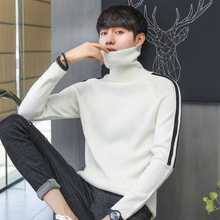 Long sleeve stripe of new fund of 2018 autumn winters is two men 's sweaters turtleneck sweater lapels