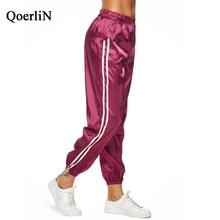 QoerliN Elastic Waist Ankle-Length Pants Side Striped Harem Pants Ladies Plus Size Pocket Fashion Sweatpants Girl Casual Trouser недорого