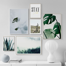 Green Forest Cactus Monstera Landscape Wall Art Canvas Painting Nordic Posters And Prints Pictures For Living Room Decor