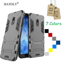 HATOLY Cover Meizu 15 Lite Case Rubber Robot Armor Slim Hard Back Phone Case for Meizu 15 Lite Cover for Meizu15 Lite M871Q