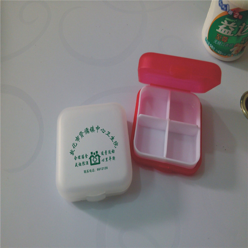 5pcs/Bags Manufacturers of Cross-box Health Care Four Box kit PP Plastic Box to Ensure That the New Material no Smell
