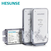 HS-QA161 One Channel RF Digital Remote Control Switch Two Remotes suitable for 110V and 220V.