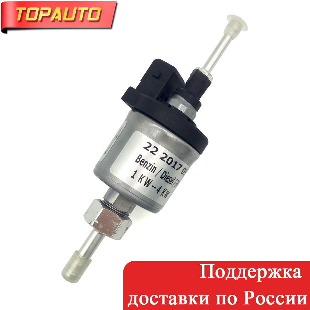 TopAuto 12V 24V Metering Fuel Pump Eberspacher Airtronic D2 D4 2KW 4KW Electronic Car Diesel Parking