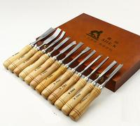 Wood Carving Tool Kit 12 PCS/Set Graver Knife Root Woodworking Engraved Tools Wood Working Chisel.