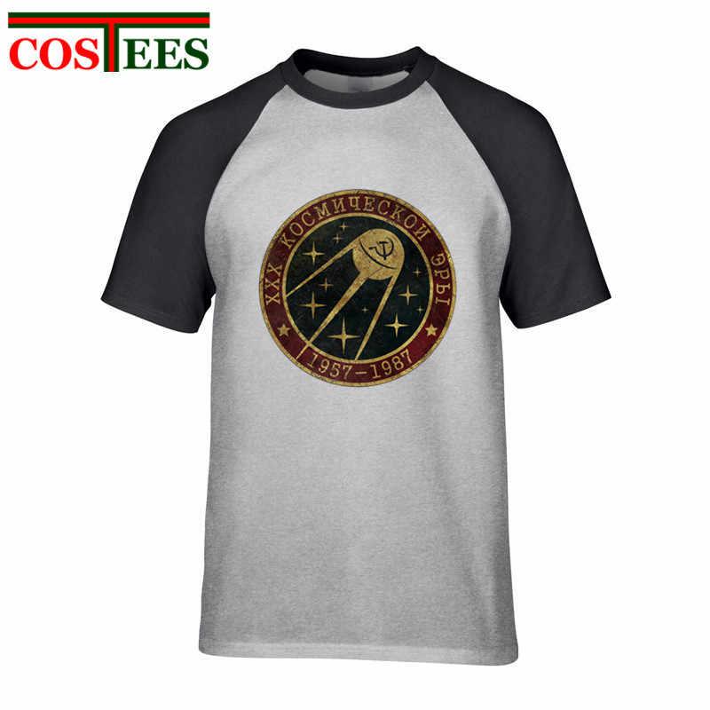 Eski Vintage Rusya CCCP Yuri Gagarin T Gömlek erkekler Sovyet Sputnik Yuvarlak Rozet V01 Retro Tee homme Uzay Keşif Programı tshirt