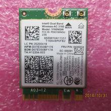 Двухдиапазонный беспроводной процессор intel ac 3160 3160ngw