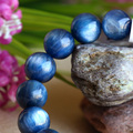 Discount Wholesale Natural Blue High Quality Kyanite Crystal Men's Stretch Finish Bracelet Round Beads 12mm 03831