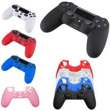 Красочный модный мягкий силикон чехол оболочка кожа аксессуары для PS4 Playstation 4 контроллеры полезные горячие